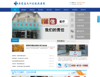jzpfb.com screenshot