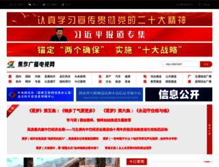 jzrt.com screenshot