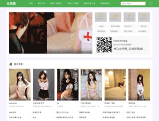 jzyf.quanmeishi.com screenshot