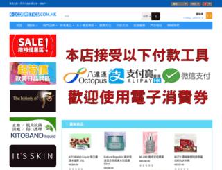 k-1cosmetics.com.hk screenshot