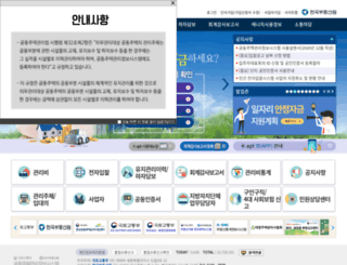 k-apt.go.kr screenshot