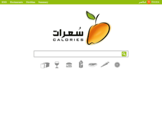 k-cal.com screenshot