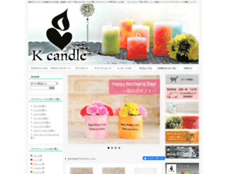 k-candle.com screenshot