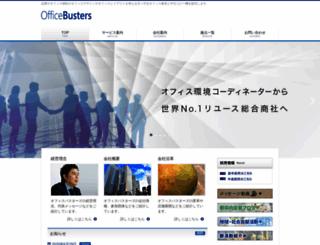 k-chair.net screenshot
