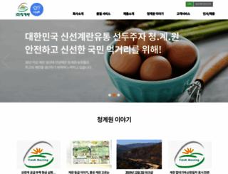 k-egg.com screenshot