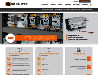 k-eng.ru screenshot