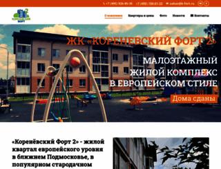 k-fort2.ru screenshot