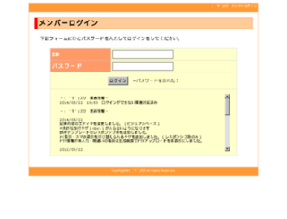 k-fufufu.com screenshot