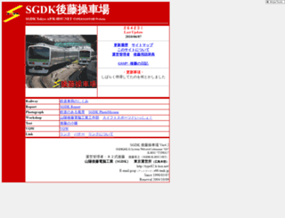 k-hsu.net screenshot