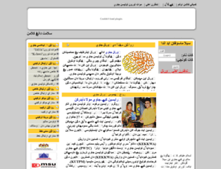 k-jawi.gov.my screenshot