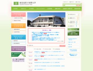 k-kentan.ac.jp screenshot