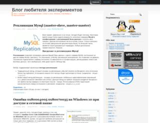 k-max.name screenshot