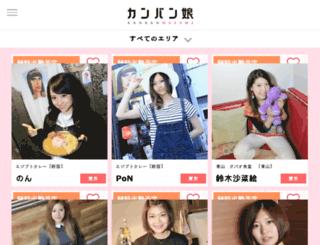 k-musume.co.jp screenshot