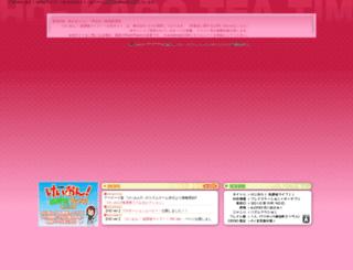 k-on.sega.jp screenshot