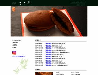 k-sasaya.jp screenshot