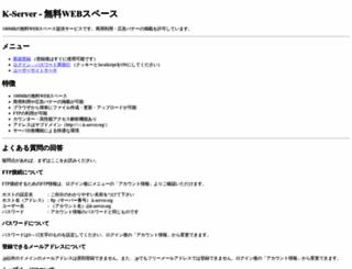 k-server.org screenshot