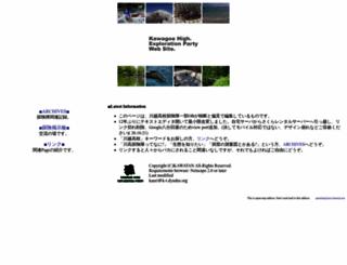 k-t.dyndns.org screenshot