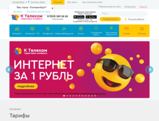 k-telecom.org screenshot