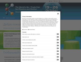 k-tradefair.ru screenshot