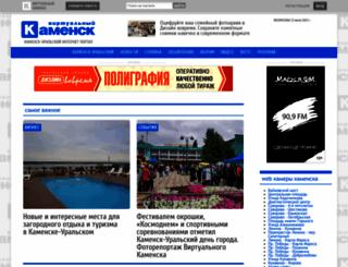 k-ur.ru screenshot