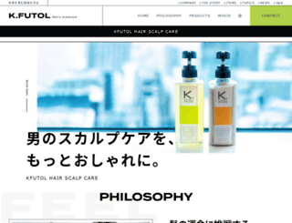 k.futol.net screenshot