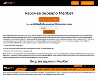 k1812.ru screenshot