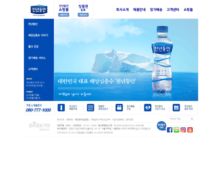 k1water.co.kr screenshot