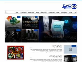 k3ki.com screenshot