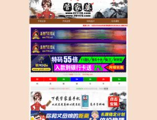 k3sinfo.com screenshot