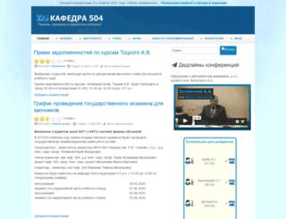 k504.khai.edu screenshot