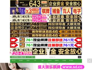 k6ip.com screenshot
