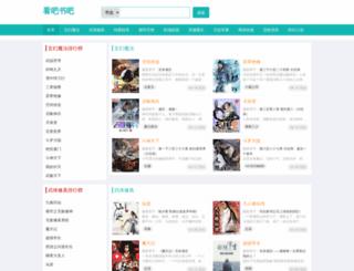 k8s8.com screenshot