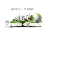 k9.game5.com screenshot