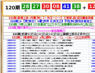 k916588.com screenshot