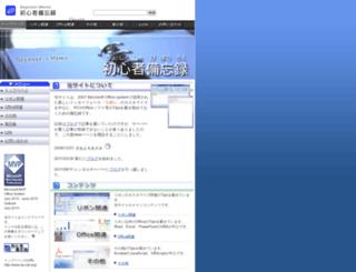 ka-net.org screenshot