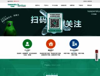 kaba365.com screenshot
