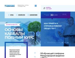 kabacademy.com screenshot