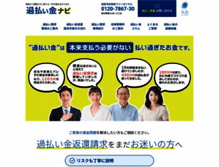 kabaraikin.com screenshot
