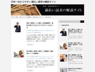 kabaraitrouble.com screenshot
