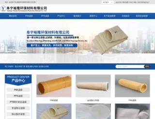kabarsports.com screenshot