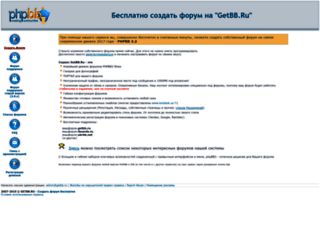 kabb.ru screenshot