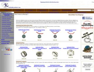 kabbalah-products.com screenshot