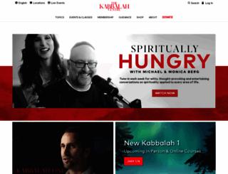 kabbalah.com screenshot