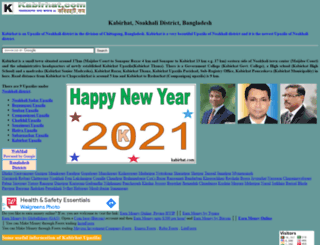 kabirhat.com screenshot