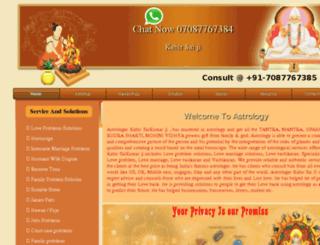kabirsai.com screenshot
