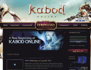 kabod.afreecatvgame.net screenshot