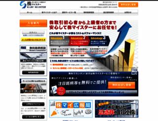 kabumai.com screenshot