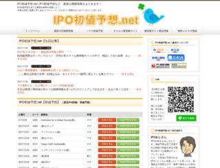 kabuzuki.com screenshot