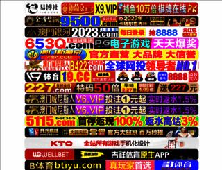 kabyos.com screenshot