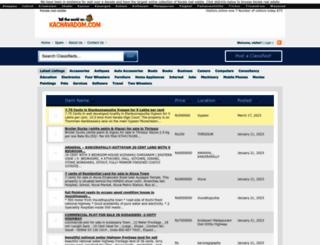 kachavadom.com screenshot